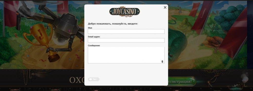 joy-casino-chat