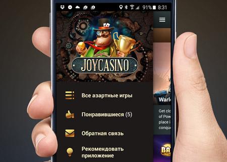 joycasino-mobile-version