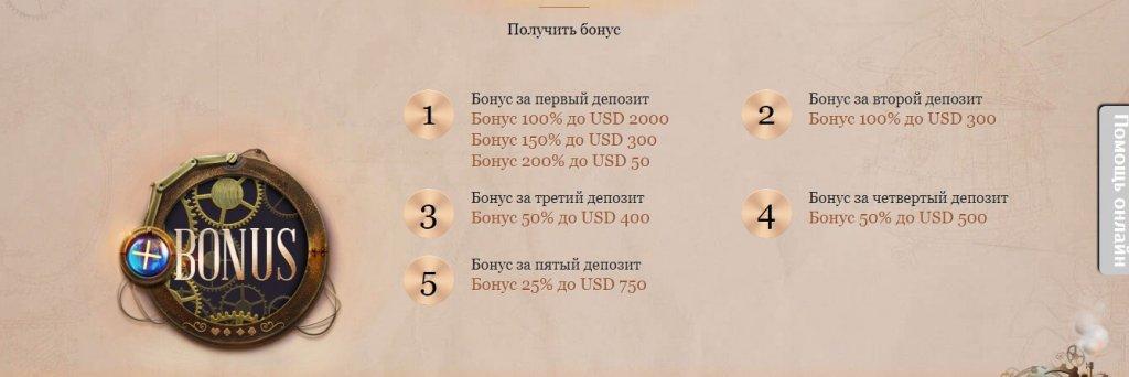joycasino-bonus