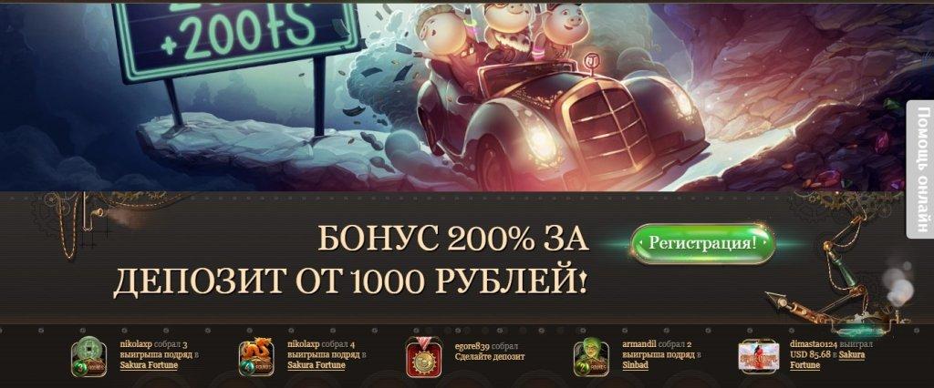 joycasino-bonus-za-deposit