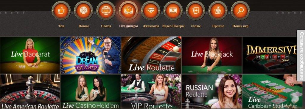 joy-casino-livedealers